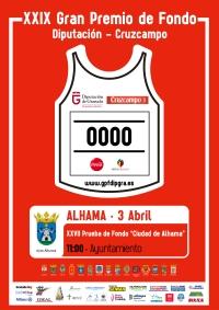 CARTEL_MUNICIPIO_-Alhama-01_R200